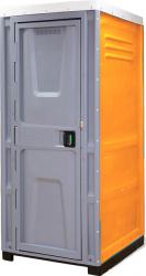 Toaleta cabina ecologica Standard ICTET01P Portocaliu Toalete ecologice