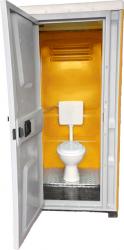 Toaleta cabina ecologica racordabila fara lavoar ICTET04P Portocaliu Toalete ecologice