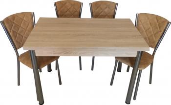 Set masa extensibila 110 x 70 Endulus cu 4 scaune Efes cafeniu Seturi mobila bucatarie