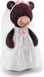 Milk fetita ursulet miresica din plus 30cm Orange Toys