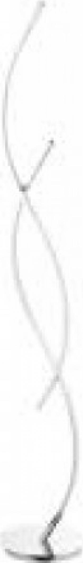 LAMPADAR ELLIS MOD200-22-N