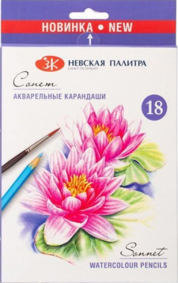 Set 18 creioane acuarelabile Sonnet 81411437 Hobby uri creative