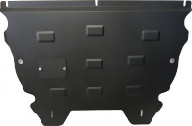 Scut motor metalic Ford Mondeo 5 2015 - 2018