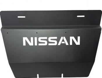 Scut radiator Nissan Navara 2005 - 2018