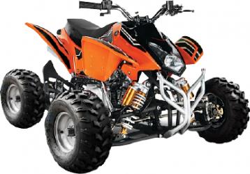 ATV RDB FXATV-SC-1 benzina 125cc Portocaliu