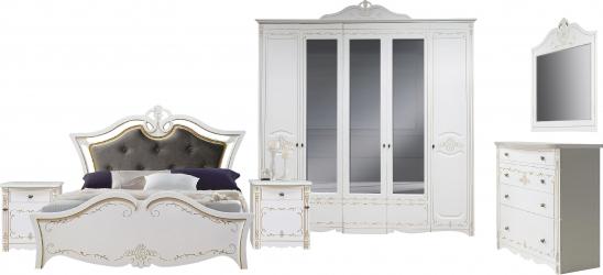 Set Dormitor Lucia 225x62x241cm Crem+Auriu
