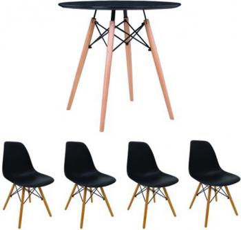 Set masa cu 4 scaune MB-63 N 80 x 80 x 74 cm culoare Neagra
