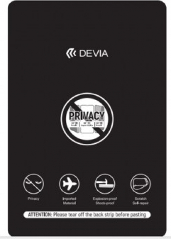 Folie Protectie Ecran Silicon PRIVACY Allview X4 Soul Infinity N Devia Blister
