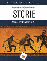 Istorie. Manual pentru clasa a V-a carte + DVD cu manualul digital