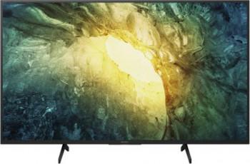 Televizor LED 108cm Sony KD-43X7055 4K UltraHD Smart TV