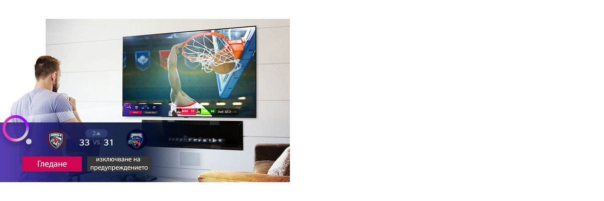 Телевизионен екран, показващ сцена от баскетболен мач и предупреждение за спортно събитие